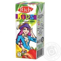 Сiк  Rich KIDS
