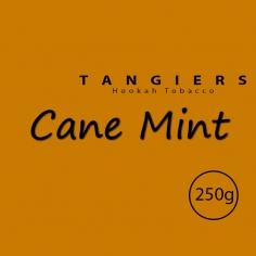 Tangiers 250гр