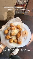 Картопляні кульки з пармезаном і сирним соусом Small