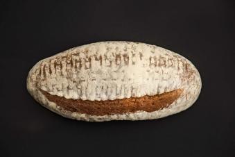 Жорновий хліб