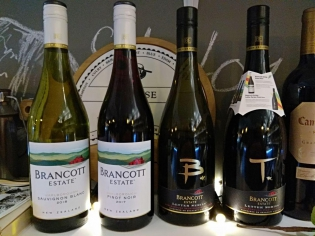 Вино Brancott Estate LS Sauvignon Blanc бел.сух