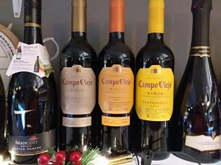 Вино Campo Vieho Tempranillo кр.сух