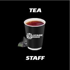 Чай (Staff)