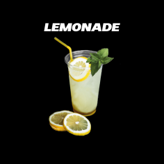 Лимонад (Staff)