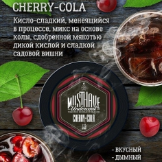 Must Have  25гр Cherry-Cola