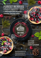 MustHave 25гр Forest Berries