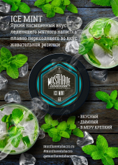 MustHave 25гр Ice Mint