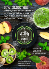 MustHave 25гр Kiwi Smoothie