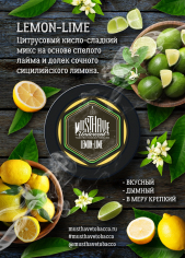 MustHave 25гр Lemon-lime