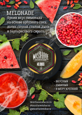 MustHave 25гр Melonade