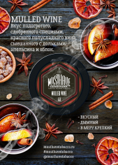 MustHave 25гр Mulled Wine