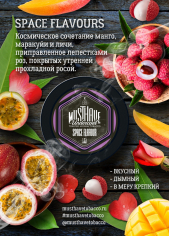MustHave 25гр Space flavour