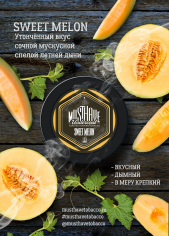 MustHave 25гр Sweet Melon