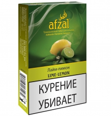 Afzal 50гр Lime-Lemon (Лимон-Лайм)