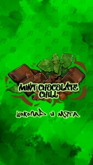 B3 Mint Chocolate Chill (Минт Чоколэйт Чил) 50 гр.
