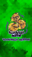 B3 Blueberry Muffin (Черничный Мафин) 50 гр.