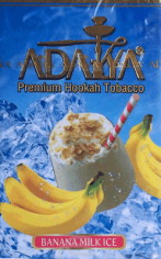 Adalya 50гр Banana Milk Ice