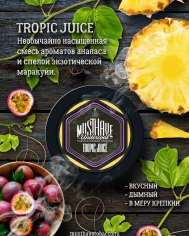 MustHave Tropic Juice 125 гр