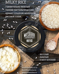 MustHave 125гр Milky Rice
