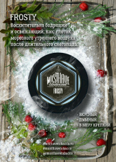 MustHave 25гр Frosty