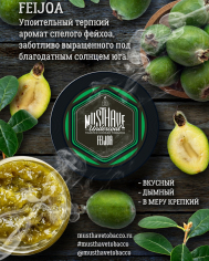 MustHave 25гр  Feijoa