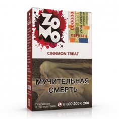 Zomo 50гр  CINNMON TREAT (Корица)