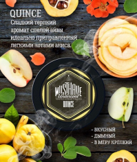 MustHave 25гр Quince