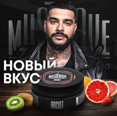 MustHave 25гр Rocket