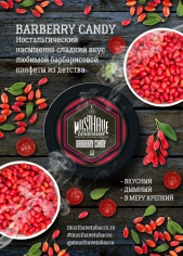 MustHave 125гр Barberry Candy (Маст Хэв Барбарисовые конфетки)