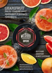 MustHave 125гр Grapefruit (Маст Хэв Грейпфрут)