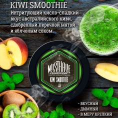 MustHave 125гр Kiwi Smoothie (Маст Хэв Киви Смузи)