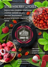 MustHave 125гр Strawberry-lychee (Маст Хэв Земляника-Личи)