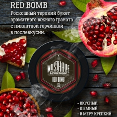 MustHave 125гр  Red Bomb (Гранат)