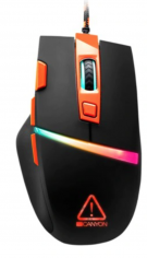 Sulaco Gaming Mouse