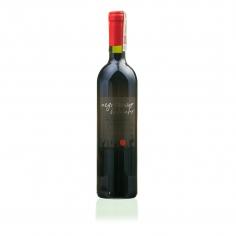 wino czerwone butelka(włoskie)