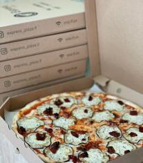 Піца з в'яленими томатами 30см