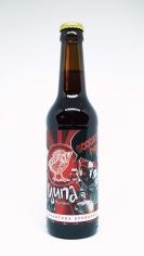 Ципа Червона (Red ale)