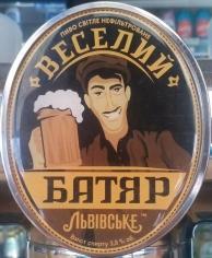 Пиво Веселый Батяр 1л.
