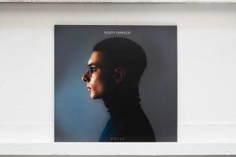 RALPH KAMIŃSKI - Morze (Limited, Signed Edition)