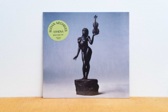 Sudan Archives - Athena - Limited Edition, Bronze Marble Vinyl