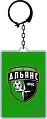Брелок ФК Альянс