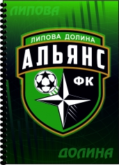 Блокнот ФК Альянс
