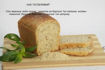 Хліб та випічка
