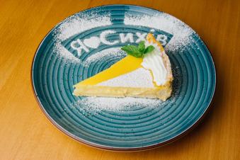 Лимонно-апельсиновий тарт 100г