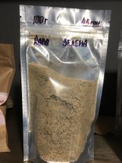 Кава зелена (фасоване 100 грам)