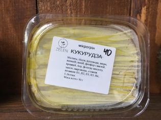Кукурудза мікрогрін (50 грам)