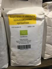 Органічне борошно зі спельти (1 кг.)