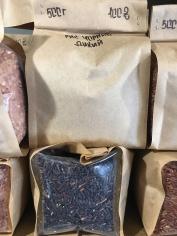 Рис чорний дикий (фасований 500 грам)