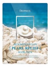 Deoproce Blooming Ocean Pearl Relief