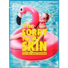 Ultru I'm Sorry for My Skin S.O.S Jelly Mask - Soothing